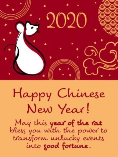 2020 Happy Chinese New Year