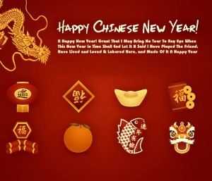 Red Chinese New year greetings images