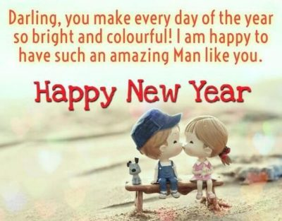 Cute New Year Sayings For Special One