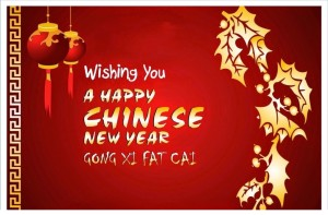 Happy chinese new year quotes wishes images online free happy new year in chinese greetings card hd m4hsunfo