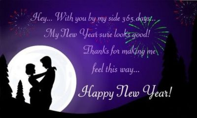 Romantic Msg for BF On New Year Eve