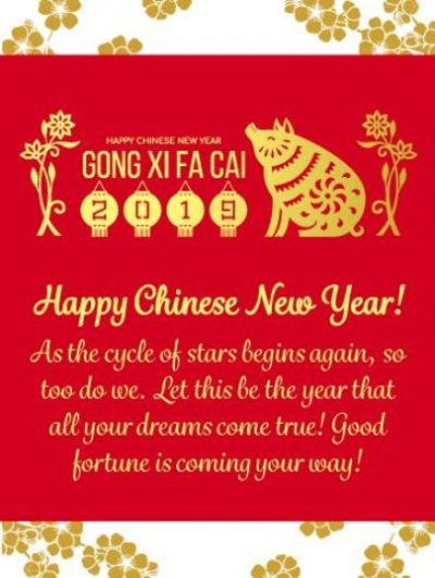 Wishing Happy Chinese New Year