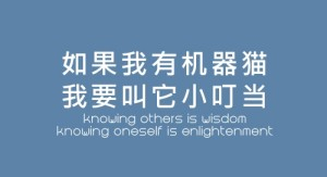 lao tzu quotes in chinese and english images