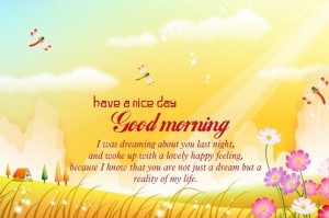 A Good Morning Card Images HD