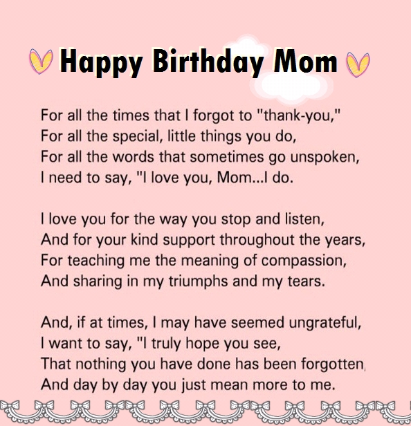 Happy Bday Mom Quotes: Happy Birthday Mom Quotes