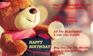 Happy Birthday Images with Teddy Bear