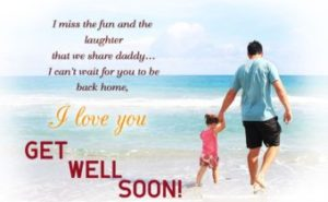 Get well soon Father Quotes