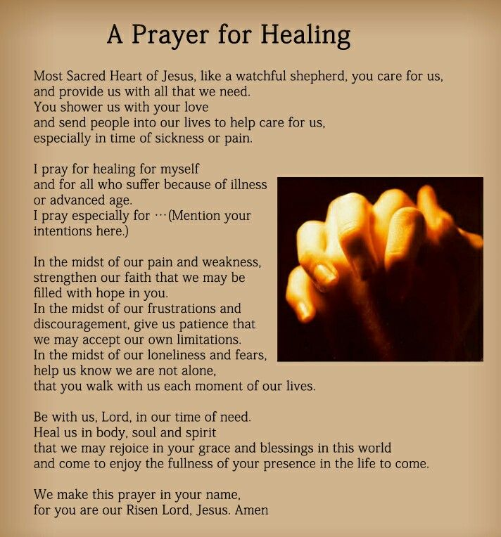 Quotes of healing the sick