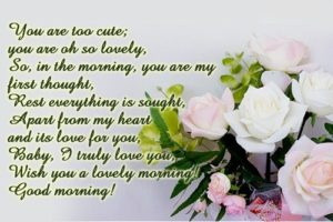 Romantic Good Morning Wishes for Her