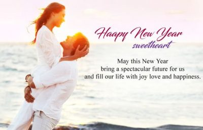 New Year Greetings For Bf