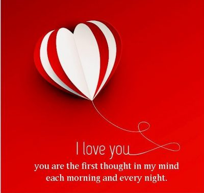 Short I Love You Quotes For Him