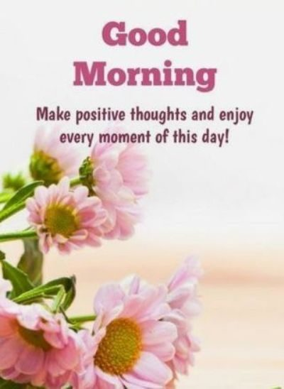 Sweet Good Morning Quote