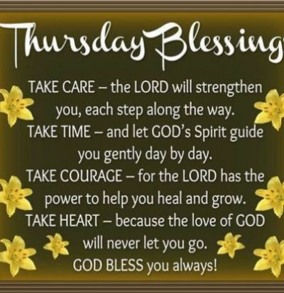 Have A Blessed Thursday